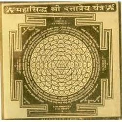 Shree Maha Siddha Shri Dattyatre