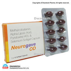 Soft Gel Capsules Of Alpha Lipoic Acid