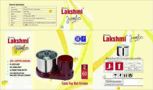 Dhanalakshmi Jumbo Table Top Grinder