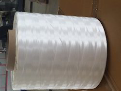 PP Stitching Yarn (Fibrillated Yarn)