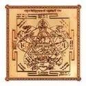 Jyotish Astrology Services
