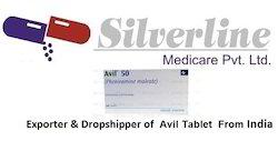 Avil Tablet