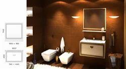 Bathroom cabinets company