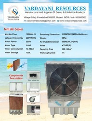 Tent Cooler  sc 1 st  Vardayani Resources & Cooling solution - Tent Cooler Wholesale Supplier from Ahmedabad