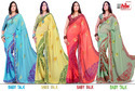 Baby Talk Saree