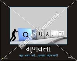 Quality Posters and Charts In Hindi