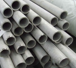 SS 317l S31703 Seamless Pipes Tubes