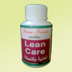 Herbal Capsule  ( Weight Loose)