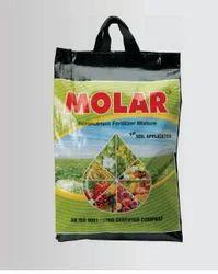 Multi Micronutrient Fertilizer(Soil Application)