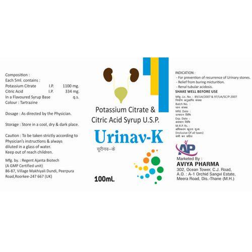 Potassium Citrate & Citric Acid Syrup U.S.P.