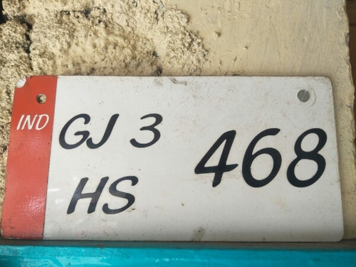 Bike Number Plate & Bike Number Plate u0026 Decorative Bike Number Plate Manufacturer from ...