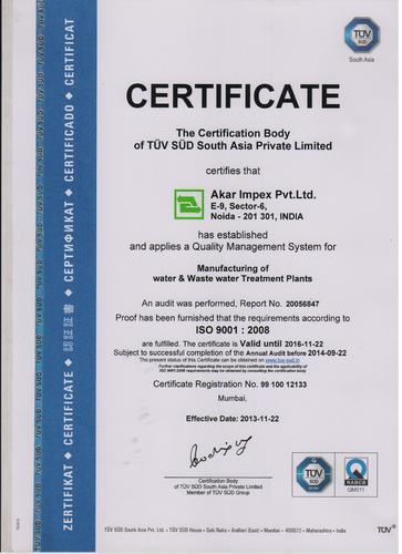 Akar Impex Private Limited - Exporter from India   About Us