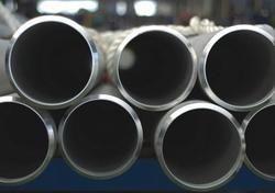 Stainless Steel 310H Boiler Tubes