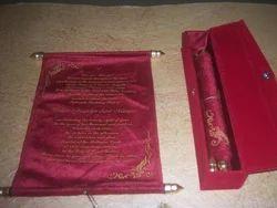 Boxed Velvet Scroll Invitations For Quincera Celebrations