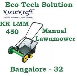 KK-LMM-450 Manual Lawnmower / Hand Lawnmower