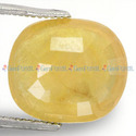 8.41 Carats Yellow Sapphire