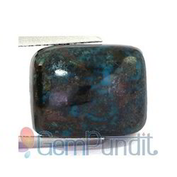 13.07 Carats Azurite
