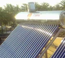 Solar Heater Suppliers Manufacturers Amp Dealers In