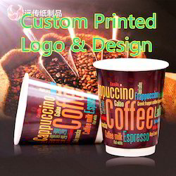 best Branded Paper Cups images on Pinterest   Paper cups     Custom Packaging Bags