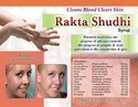 Rakta Shudhi Blood Purifier
