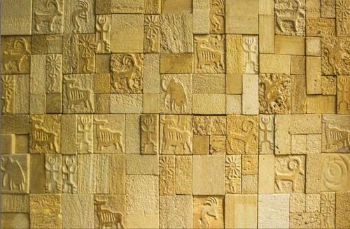 Stone Cladding - 3D Stone Cladding Manufacturer from Bengaluru