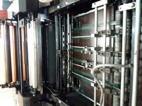 Used autoprint offset printing machine number 7275192113 business used autoprint offset printing machine number 7275192113 reheart Gallery