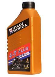 Engine Oil in Surat | Suppliers, Dealers & Retailers of Engine Oil