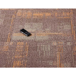 Consense Series Carpets