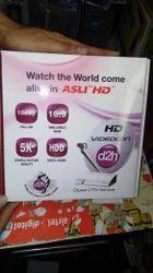 Dish Antenna In Bengaluru Karnataka India Indiamart