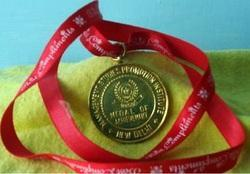 Management studies promotion Institute Achievement Medal Award