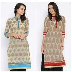 Beige Jacquard Kurta With Border Patch