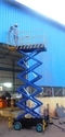 Scissor Lift With Movable Platform