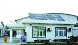 solar home illumination system