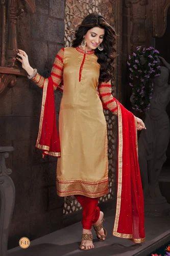 Designer Punjabi Churidar Suit