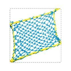 2MM Double Corded Net