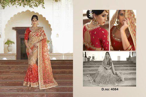 Designer Full Net Saree
