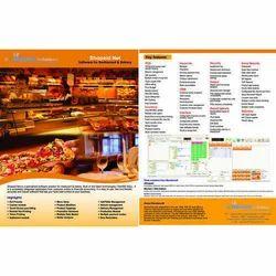 Bakery Billing Software