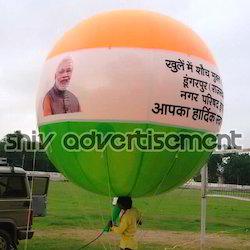 Tri Colour Sky Balloon