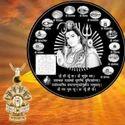 Bhagwan Shiv Barah Jyotirling Darshan Pendent