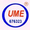 Universal Moulders & Engineers
