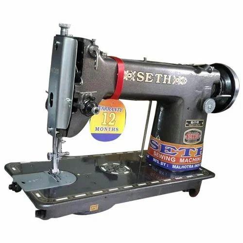 Industrial Sewing Machine Seth Industrial Sewing Machine Custom Rita Sewing Machine Ludhiana