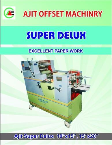 Visiting card marriage card printing machine sheet fed offset sheet fed offset printing machines reheart Gallery