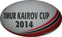 Official Match Rugby Ball