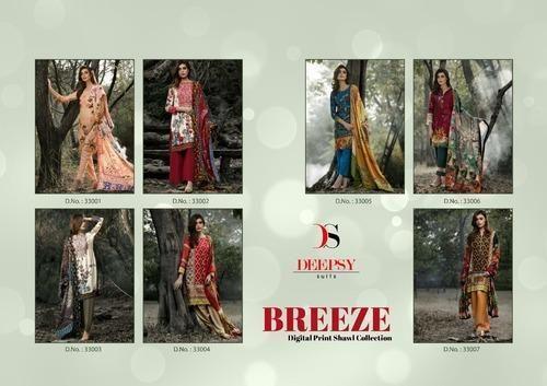 Deepsy (Breeze) Plazzo Style Salwar Kameez