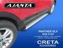 Creta Side Foot Steps Panther Dlx Side Aluminum Steps