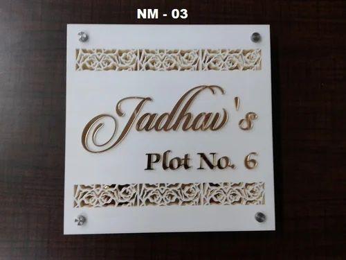 Name Plates Name Plate Manufacturer From Mumbai