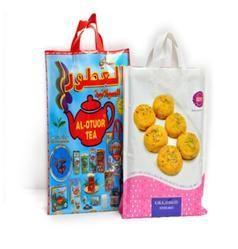 Bulk Packaging Shopping Bags