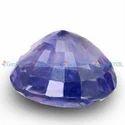 8.45 Carats Blue Sapphire
