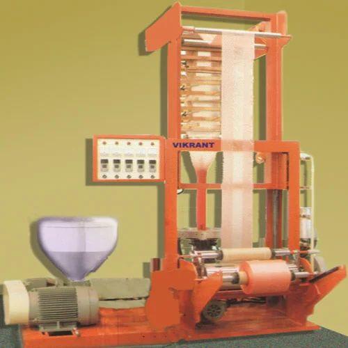 Blown Film Extrusion Plant