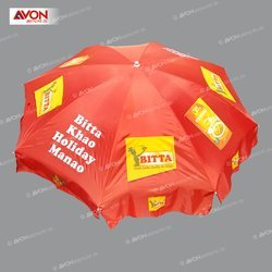 Product Logo Garden Umbrella